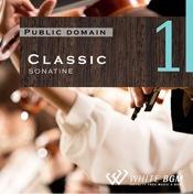 <名曲>クラシック1 -SONATINE-(4011)