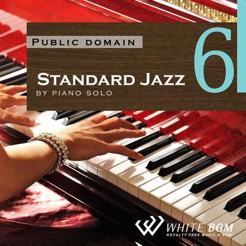 <名曲>スタンダードジャズ6 -ピアノソロ-(4048)