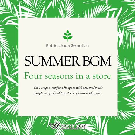 夏BGM -Four seasons in a store-(4063)